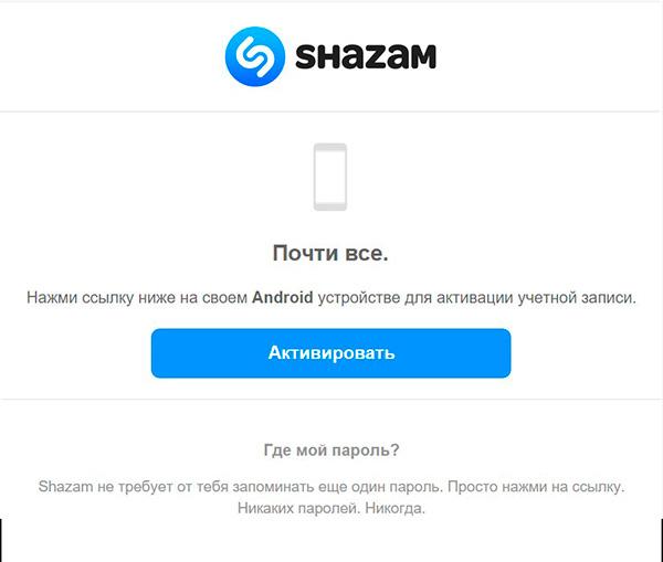 activation-shazam